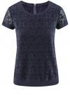 Блузка кружевная с молнией на спине oodji #SECTION_NAME# (синий), 11400382-1/24681/7900N