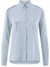 Блузка вискозная с нагрудными карманами oodji #SECTION_NAME# (синий), 11411127-1B/42807/7000N