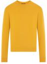 Свитшот базовый хлопковый oodji #SECTION_NAME# (желтый), 5B113002M/46738N/5204N