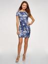 Платье из фактурной ткани с вырезом-лодочкой oodji для женщины (синий), 14001117-12B/42588/7912F