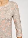Свитшот базовый с круглой горловиной oodji для женщины (белый), 14801021-1B/45493/1023E