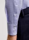 Рубашка приталенная из фактурной ткани oodji #SECTION_NAME# (синий), 3B110015M/46246N/7070B - вид 5