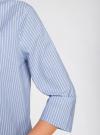 Рубашка свободного силуэта с удлиненной спинкой oodji #SECTION_NAME# (синий), 11411149/45387/7010S - вид 5