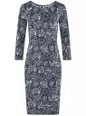 Платье трикотажное с вырезом-капелькой на спине oodji #SECTION_NAME# (синий), 24001070-5/15640/7910F