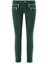 Брюки узкие с декоративными молниями oodji #SECTION_NAME# (зеленый), 11707113/45560/6900N