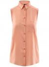 Топ вискозный с рубашечным воротником oodji #SECTION_NAME# (розовый), 14911009B/26346/5400N