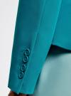 Жакет базовый приталенного силуэта oodji #SECTION_NAME# (бирюзовый), 21202077-3B/18600/7300N - вид 5