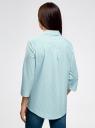 Рубашка свободного силуэта с асимметричным низом oodji #SECTION_NAME# (синий), 13K11002/45387/1073S - вид 3