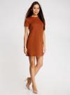 Платье свободного силуэта из фактурной ткани oodji #SECTION_NAME# (оранжевый), 14000162/45984/3100N - вид 6
