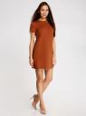 Платье свободного силуэта из фактурной ткани oodji для женщины (оранжевый), 14000162/45984/3100N