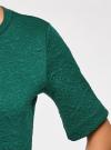 Свитшот из фактурной ткани с коротким рукавом oodji #SECTION_NAME# (зеленый), 24801010-10/46435/6E00N - вид 5