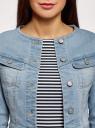 Куртка джинсовая без воротника oodji #SECTION_NAME# (синий), 11109003-2B/46785/7000W - вид 4