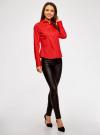 Рубашка базовая с одним карманом oodji #SECTION_NAME# (красный), 11406013/18693/4500N - вид 6