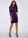 Платье облегающего силуэта на молнии oodji #SECTION_NAME# (фиолетовый), 14001105-8B/48480/8802N - вид 6