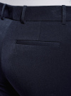 Брюки классические с карманами oodji #SECTION_NAME# (синий), 11706202-2/22434/7900N - вид 5