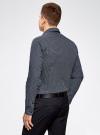 Рубашка принтованная приталенного силуэта oodji #SECTION_NAME# (синий), 3L110210M/19370N/7975G - вид 3
