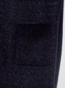 Кардиган вязаный удлиненный oodji #SECTION_NAME# (синий), 63207191/45921/7900M - вид 5
