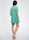 Платье из фактурной ткани прямого силуэта oodji #SECTION_NAME# (бирюзовый), 24001110-3/42316/7300N - вид 3