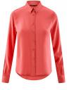 Блузка базовая из вискозы oodji #SECTION_NAME# (розовый), 11411136B/26346/4101N