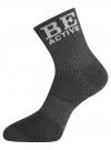 Комплект из трех пар спортивных носков oodji #SECTION_NAME# (серый), 57102811T3/48022/3