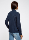 Рубашка в мелкую графику с карманами oodji #SECTION_NAME# (синий), 21441095/43671/7529G - вид 3