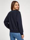 Свитшот хлопковый с вышивкой oodji для женщины (синий), 14807046/47999/7923P - вид 3