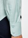 Рубашка базовая из хлопка oodji #SECTION_NAME# (синий), 11403227B/14885/7000N - вид 4