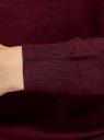 Джемпер с длинным рукавом и круглым вырезом oodji для женщины (красный), 73812659-6B/45755/4900M