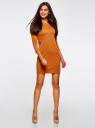 Платье с металлическим декором на плечах oodji #SECTION_NAME# (оранжевый), 14001105-2/18610/5900N - вид 2