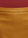 Юбка из искусственной кожи с декоративными молниями oodji #SECTION_NAME# (желтый), 18H00002B/45629/5700N - вид 5
