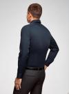 Рубашка базовая приталенная oodji для мужчины (синий), 3B140000M/34146N/7900N - вид 3