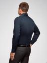 Рубашка базовая приталенная oodji #SECTION_NAME# (синий), 3B140000M/34146N/7900N - вид 3