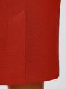 Юбка прямая базовая oodji #SECTION_NAME# (красный), 21601300B/31291/3100N - вид 5
