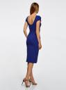 Платье миди с вырезом на спине oodji #SECTION_NAME# (синий), 24001104-5B/47420/7500N - вид 3