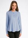 Блузка вискозная А-образного силуэта oodji #SECTION_NAME# (синий), 21411113B/26346/7000N - вид 2
