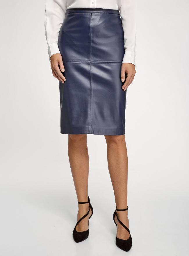 Юбка миди из искусственной кожи oodji для женщины (синий), 18H01027B/45059/7900N