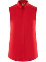 Топ вискозный с рубашечным воротником oodji #SECTION_NAME# (красный), 14911009B/26346/4500N