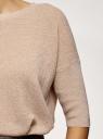 Джемпер свободного силуэта с широким вырезом oodji для женщины (бежевый), 63812566-1/46636/3300X