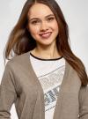 Кардиган удлиненный с карманами oodji для женщины (бежевый), 63212572/18239/3500M - вид 4