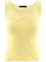 Топ кружевной oodji для женщины (желтый), 14305008-2/45495/5000N