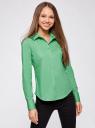 Рубашка базовая из хлопка oodji #SECTION_NAME# (зеленый), 11403227B/14885/6500N - вид 2
