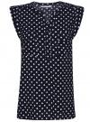 Блузка принтованная из вискозы с двумя карманами oodji #SECTION_NAME# (синий), 21412132/24681/7910D - вид 6