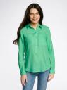 Рубашка хлопковая свободного силуэта oodji #SECTION_NAME# (зеленый), 11411101B/45561/6500N - вид 2