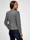 Жакет базовый приталенный oodji для женщины (серый), 11200286B/14917/2500M - вид 3