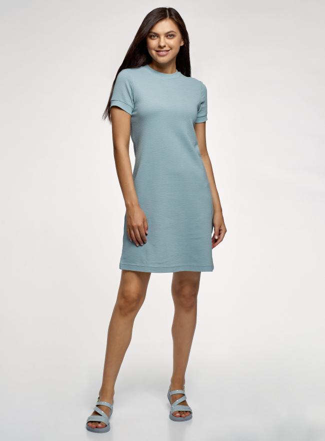 Платье трикотажное свободного силуэта oodji для женщины (синий), 14000162-12/49934/7000N