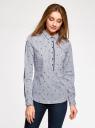 Рубашка приталенная с нагрудными карманами oodji #SECTION_NAME# (серый), 11403222-4/46440/1079S - вид 2