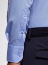 Рубашка базовая приталенная oodji #SECTION_NAME# (синий), 3B140000M/34146N/7000N - вид 5