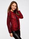 Блузка из струящейся ткани с контрастной отделкой oodji #SECTION_NAME# (красный), 11411059-2/38375/4529A - вид 2