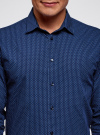 Рубашка базовая приталенная oodji #SECTION_NAME# (синий), 3B110019M/44425N/7975G - вид 4