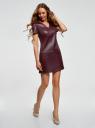 Платье из искусственной кожи с короткими рукавами oodji для женщины (красный), 18L03001/43578/4901N
